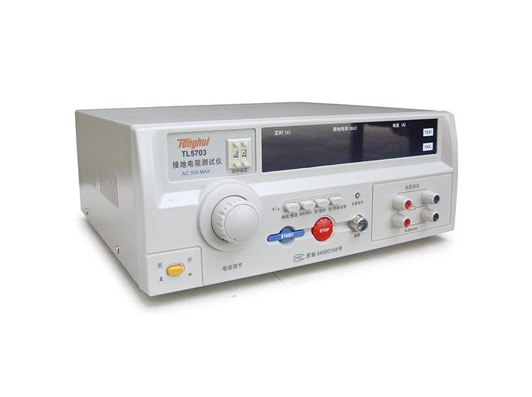EMI power filter (1)